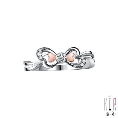 K'OR蔻兒 幸福空間鑽石/白鋼女戒指