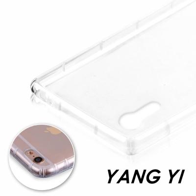 揚邑 Sony Xperia XZ / XZs 氣囊式防撞耐磨不黏機清透空壓殼