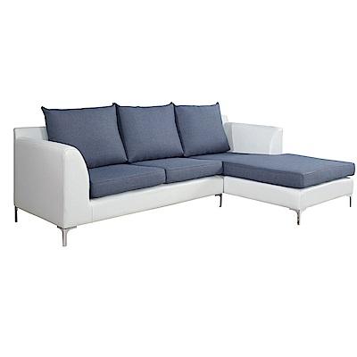 品家居 里拉雙色皮革L型沙發(左右可選)-241x160x73-免組