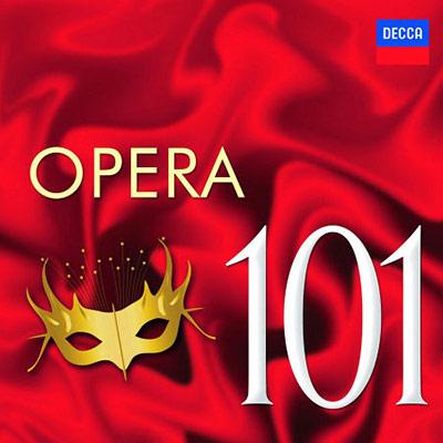 歌劇名曲101