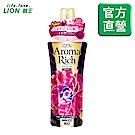 日本獅王LION 香水柔軟精 茱麗葉甜花香 600ml