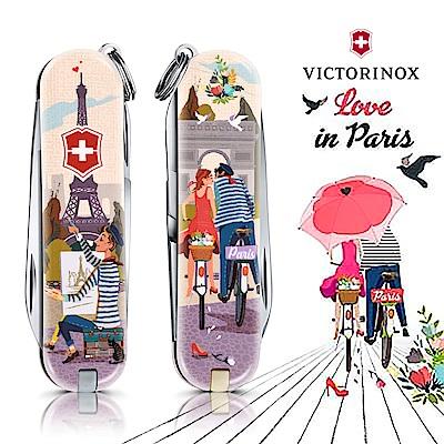 VICTORINOX 瑞士維氏限量迷你7用印花瑞士刀-法國