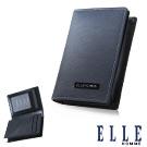 ELLE HOMME 法式真皮3卡窗格厚名片夾- 深藍