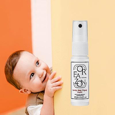OREAZON奧瑞生 兒童口腔加鈣益生菌噴護劑(可吞食) 蘋果 20ml