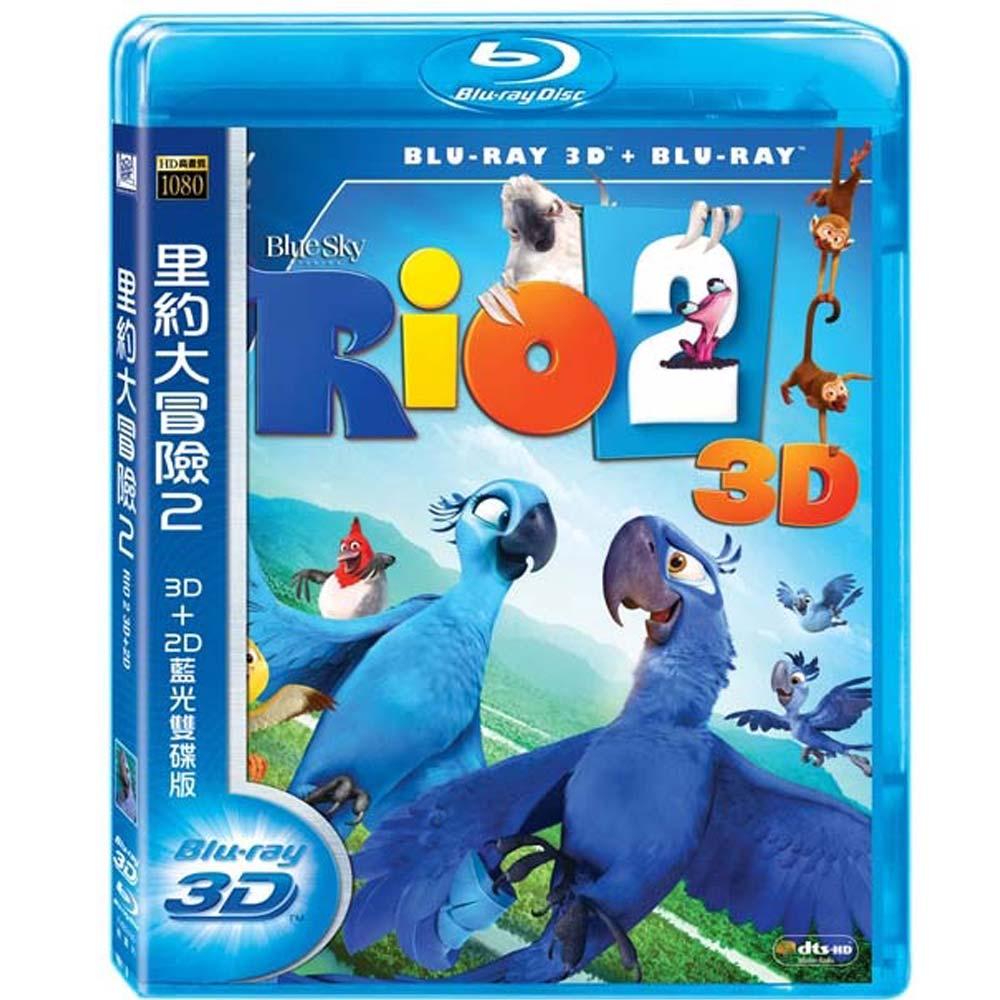 里約大冒險 2 (3D+2D雙碟版)  藍光 BD