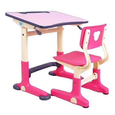 HangU兒童健康可調整全成長書桌椅-粉紅色