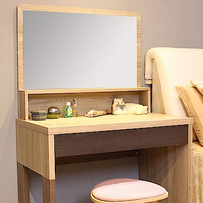 Asllie凱莉桌上鏡/化妝鏡/鏡子-76x13x61cm