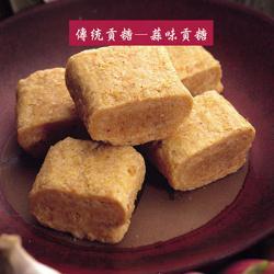 聖祖貢糖 蒜味貢糖(12入/包)