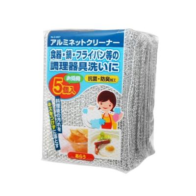 【頑垢專用】鋁網清潔海綿菜瓜布超值 5 入組(E 3387 )