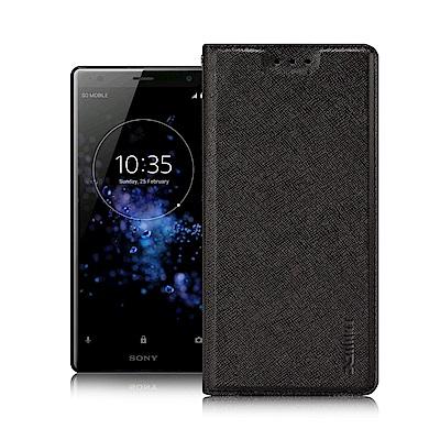 Xmart for Sony Xperia XZ2 鍾愛原味磁吸皮套