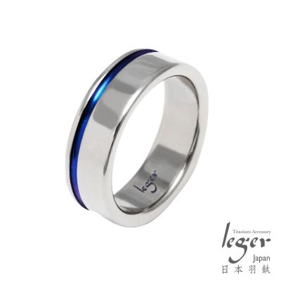 leger日本羽鈦《幸福藍鈦》純鈦戒指