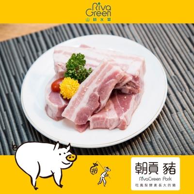 【山林水草】朝貢豬 去皮五花肉條 4包(500g/包) 含運