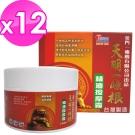 天明製藥 天明一條根精油按摩霜(90GM/罐)x12罐組
