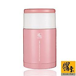 鍋寶 超真空燜燒罐1080CC-粉紅色 SVP-1080P