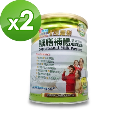 天明製藥 天明長青樂 醣膳補體營養奶粉(鉻穩配方)(900g/罐)*2入組