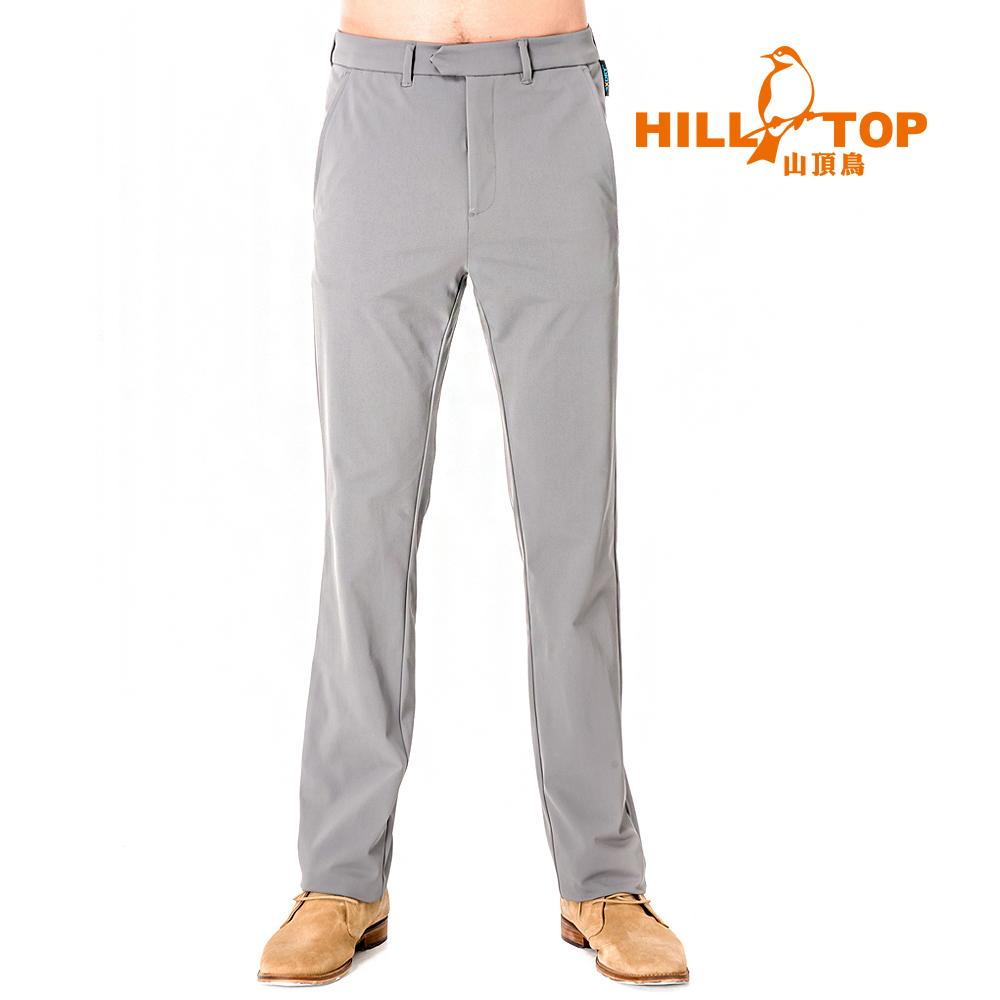 【hilltop山頂鳥】男款3倍吸濕快乾超潑水彈性長褲S07MB1-深灰