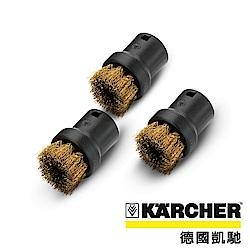 德國凱馳 Karcher 圓輪刷組-帶黃銅刷毛 2.863-061.0