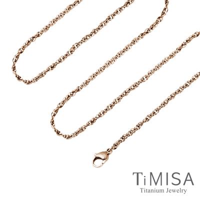 TiMISA 秘密 純鈦項鍊SB(雙色可選)