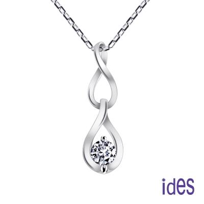 ides愛蒂思 精選設計款30分E/VS2八心八箭車工鑽石項鍊/垂吊幸運水滴