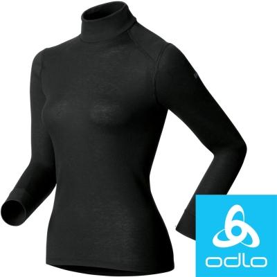 瑞士【Odlo】152011 女銀離子高領保暖衛生衣(黑)
