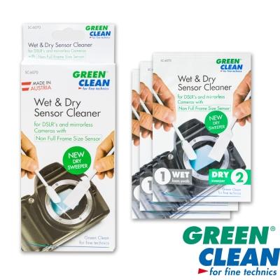 GREEN CLEAN 乾濕一般尺寸清潔棒3入 SC-6070