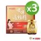 華陀扶元堂 古傳滴雞精3盒(6瓶/盒) product thumbnail 1