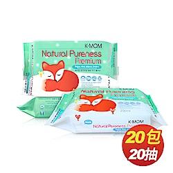 韓國MOTHER-K純淨自然幼兒濕紙巾(20抽x20包/箱)-隨身柔花款