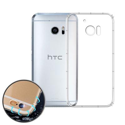 VXTRA 宏達電 HTC 10 / M10 防摔氣墊保護殼