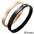 GIUMKA手環手鏈 一生摯愛精鋼情人手環(黑+玫)