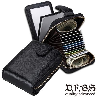 DF BAGSCHOOL皮夾 - 商務型男專屬15卡牛皮款卡片包