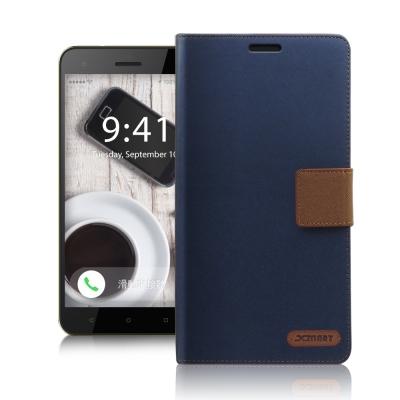 XM HTC Desire 10 Pro 時尚浪漫風支架皮套