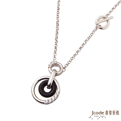 J'code真愛密碼銀飾 挑逗純銀項鍊