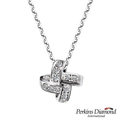 PERKINS 伯金仕 X Series 0.09克拉鑽石項鍊
