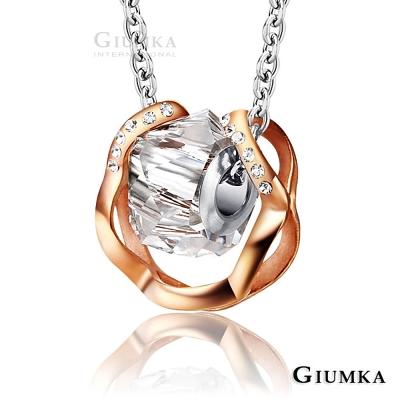 GIUMKA情侶項鍊 情繫一世水晶白鋼女鍊-玫瑰金