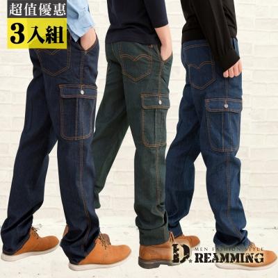 Dreamming 精選美型多口袋伸縮中直筒工作褲-3入組