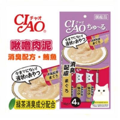 CIAO 啾嚕肉泥  鮪魚消臭配方 14g X 4入