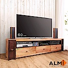 ALMI-DOCKER PROFILE- TV 3 DRAWERS 工業風三抽電視櫃