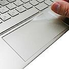 EZstick HP Envy 13 ad1xxTX TOUCH PAD 觸控版 保護貼