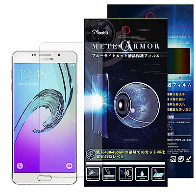 Moxbii Samsung Galaxy A7 抗藍光 太空盾 螢幕保護貼(非滿版)