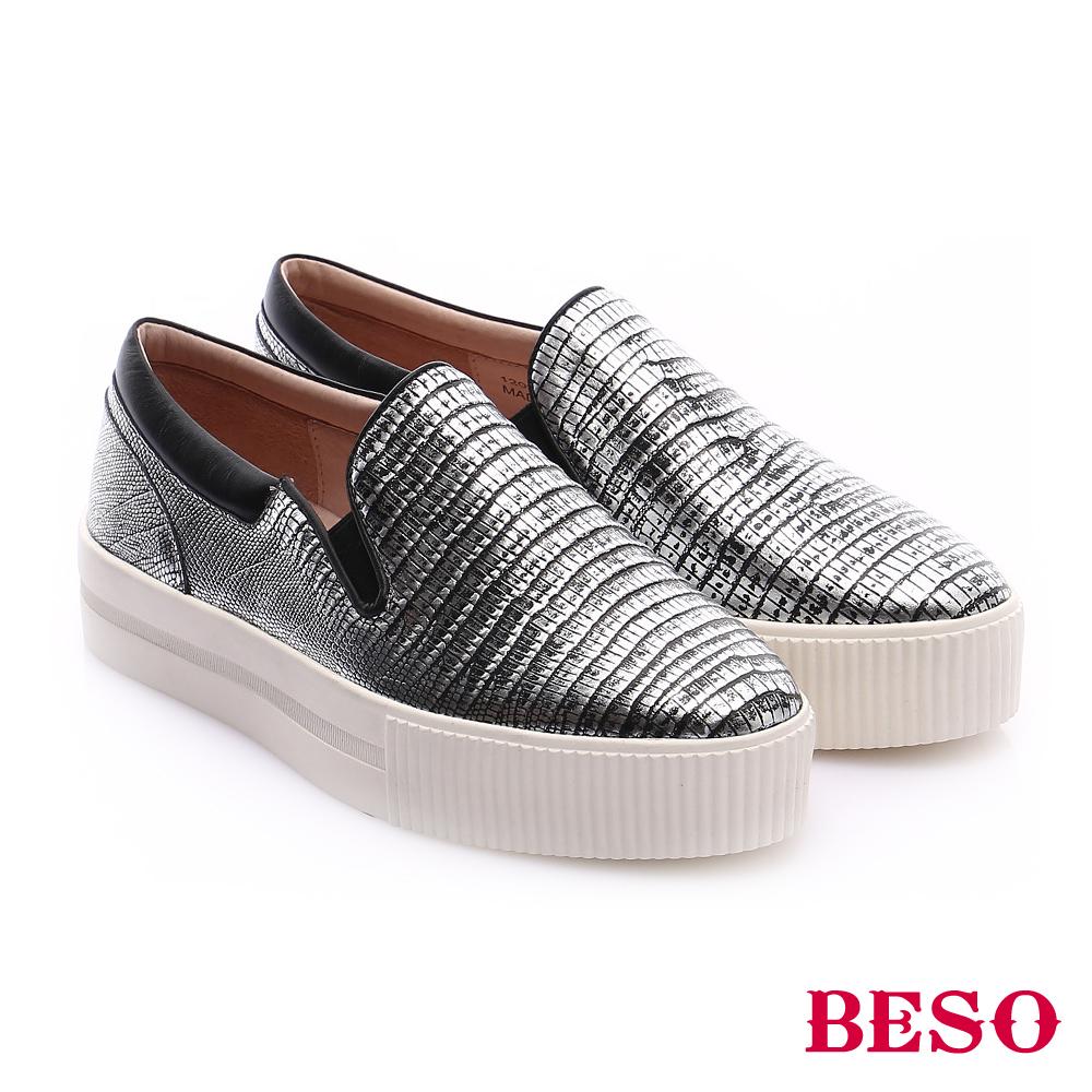 BESO 時尚核心 百搭經典動物壓紋懶人厚底休閒鞋 銀