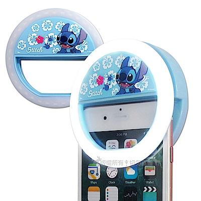 迪士尼授權正版 手機自拍神器 三段式美瞳大光圈補光燈(史迪奇)