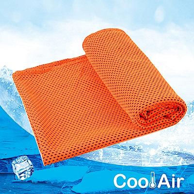 CoolAir 急速涼感降溫不硬化冰涼巾 (橘色)
