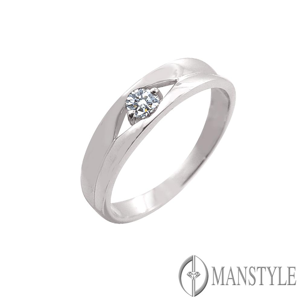MANSTYLE「唯一的愛」0.10ct 八心八箭鑽戒