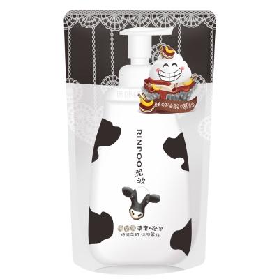 潤波 低脂牛奶清爽沐浴慕絲補充包 700ml