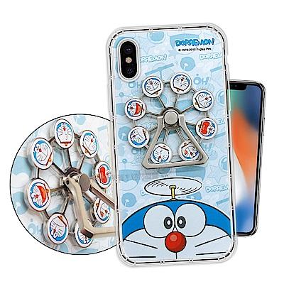 哆啦A夢正版授權 iPhone X 指環扣防摔支架手機殼(表情摩天輪)