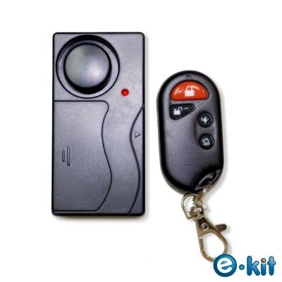 e-Kit震動感應門窗防盜警報器+迎賓門鈴 KS-SF04R