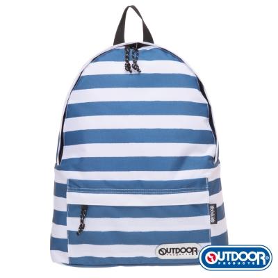 OUTDOOR 經典玩色系列 後背包 藍白條紋 OD141225SSP
