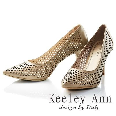 Keeley Ann 菱紋洞洞鏤空OL真皮尖頭高跟鞋(裸色)