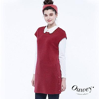 OUWEY歐薇 溫暖感刷毛落肩洋裝(藍/桃)