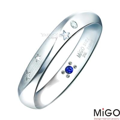 MiGO-築夢男戒
